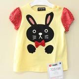 2017 Summer Short Sleeve T-shirt Rabbit