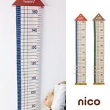 【即納可能】【2017春夏新作】nico kids ファブリック身長計【キッズ】【ギフト】