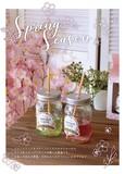 Aroma Pink Fragrance