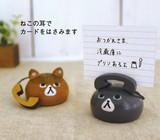 Phone Card Stand Cat