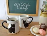 Plan Gift Mug Mug CAT