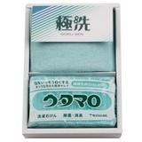 ウタマロ石鹸 マイクロファイバーハンカチ キッチン洗剤 ギフト