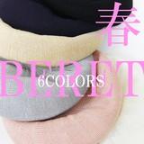 帽子 春夏 サーモベレー帽 無地 ファッション レディース 通気性 軽い