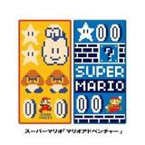 スーパーマリオ ポケットタオル2枚セット!入園・入学・新学期!