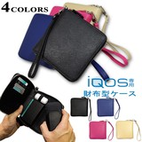 !!再入荷!!新作! ストラップ付き 牛革 iQOS アイコス ケース レザー 財布型 ヒートスティック クリーナー