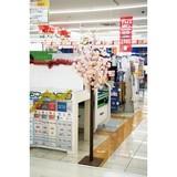 桜立木スタンド180cm / 春 イベント さくら