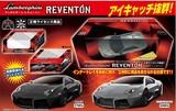 特価 RC Lamborghini Reventon II <ラジコン・正規・ライセンス>