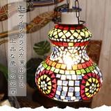 モザイクガラスが演出する 上品な癒しの空間【モザイクガラスペンダントランプA】アジアン雑貨