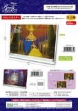 【予約商品】ディズニー映画「美女と野獣」 スタンドポスター
