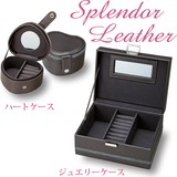 Leather Heart Case Jewelry Case Artificial Leather