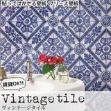 【Jebrille Wallpaper】ウォールペーパー  ヴィンテージタイル 10m 【壁紙】