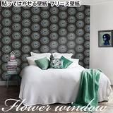 【Jebrille Wallpaper】ウォールペーパー フラワーウィンドウ 10m 【壁紙】