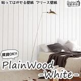 【Jebrille Wallpaper】ウォールペーパー プレーンウッドホワイト 10m 【壁紙】