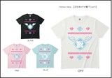 【3月中発売】乙女チャイナ・中華Tシャツ