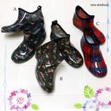雨や雪の日に履きたい!花柄orチェック柄ショートレインブーツ☆。+ 3サイズ展開