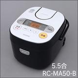 アイリスオーヤマ 米屋の旨み 銘柄炊き ジャー炊飯器 5.5合 RC-MA50-B