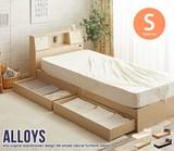 【直送可】(シングル)Alloys(アロイス)引出し付ベッド【送料無料】