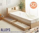 【直送可】(セミダブル)Alloys(アロイス)引出し付ベッド【送料無料】