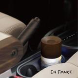 【2色】車載・卓上空気洗浄機 timber - ティムバ -