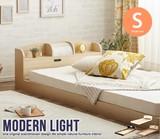 【直送可】(シングル)ライト付きローベッド[フロアベッド] Modern Light【送料無料】