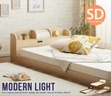 【直送可】(セミダブル)ライト付きローベッド[フロアベッド] Modern Light【送料無料】