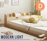 【直送可】(ダブル)ライト付きローベッド[フロアベッド] Modern Light【送料無料】