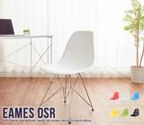 【直送可】EAMES-DSR チェア【送料無料】