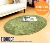 【直送可】Fiorder 100×135cm ラグ【送料無料】