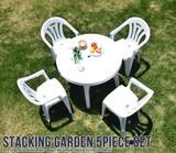 【直送可】スタッキング 激安ガーデンテーブル 5点セット【送料無料】