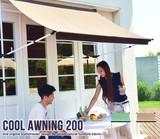 【直送可】【日よけ】Cool Awning 200【送料無料】