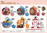 【予約商品】ディズニー ラバーパスケース
