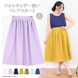 【2017春物新作】色追加!ツイルギャザースカート