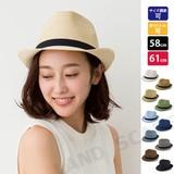 2017 S/S S/S Hats & Cap Folded Plain Felt Hat