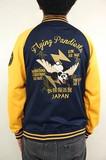 【PANDIESTA JAPAN】 フライングパンダ 刺繍 スカジャージ