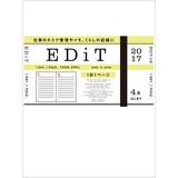 1日1ページ手帳 B6 リフィル