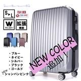 ☆☆NEWカラー追加!☆☆【idadi】軽量キャリーケース スーツケース M-6011