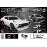日産・正規ライセンス仕様車★【NISSAN】ケンメリR/C SKYLINE GT-R KPGC110★