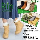 【2017春夏】Rin Clover 定番メッシュデザインブーツ≪3営業日以内≫