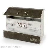 ☆新商品☆ メールポスト[全2種類]