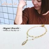 【aller au lit】-Magnet Bracelet-ゴールドフェザー