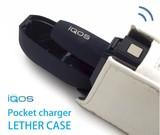 【売切れごめん】iQOS アイコス ポケットチャージャー専用レザーケース  3色