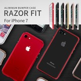 iPhone7 Case Alluminum Fit