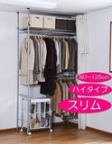 【送料無料】ツッパリ・スリムハンガーラック (前面/上下カーテン付) (幅/スリム)ハイタイプ ワイド