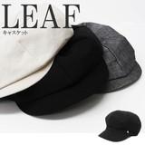 帽子 キャスケット レディース 麻 春夏 シルバーチャーム 【リーフ】 マリンキャスケット
