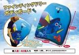 【期間限定決算特価】【ディズニー ピクサー】ファイディングドリーボディーボード ニモ 海
