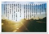 きむポスター A2サイズ KP-01