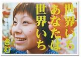 きむポスター A2サイズ KP-03