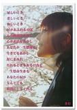 きむポスター A2サイズ KP-04