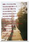 きむポスター A2サイズ KP-05