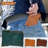 【新作】Control crass 折財布